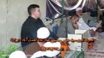 تلاوت استاد سید عباس حسینی