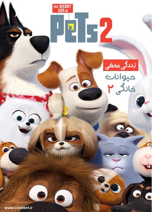 دانلود کارتون زندگی مخفی حیوانات خانگی 2 با دوبله فارسی