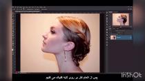 ترکیب دو تصویر در فتوشاپ