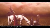 نماهنگ ماه غمخوار ویژه حضرت ابالفضل العباس علیه السلام