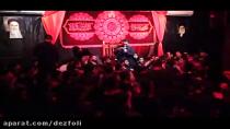 محسن دشتی-محرم97-شورعربی(لظامی حیاتی ودموعی)شادگان