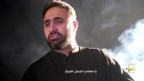 محمد الجنامی و محمد فصولی الكربلائی - جدید محرم 1441