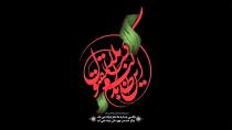 روضه شروع محرم | حاج میثم مطیعی