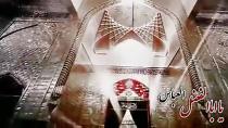 علمدار ای جانم ، ابالفضل ای جانم - حاج محمود کریمی