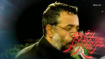 حاج محمود کریمی - مداحی شهادت امام علی (ع)