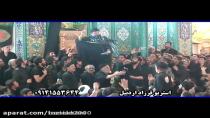 مداحی ترکی بسیار زیبا و کوبنده حاج نادر جوادی اردبیلی