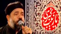 یا حسین ماكو مثلك الغریب (مداحی شور عربی) - محمود کریمی