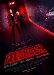 دانلود فیلم Feedback 2019