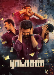 دانلود فیلم Ratsasan 2018