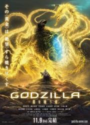 دانلود فیلم Godzilla The Planet Eater 2018
