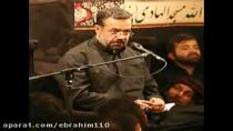 محمود کریمی - سر تا پای من مست رخ ماه حسینه