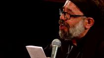حاج محمود کریمی - زمینه ( بسم رب النور نور کرب و بلا )