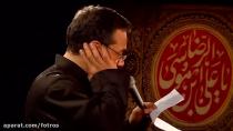 مداحی شور حاج محمود کریمی - چهل شبانه روز غم