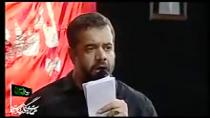 حاج محمود کریمی - محرم - باز عمه سادات پریشونه