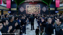 شب اول محرم - حسینیه اعظم زنجان - حاج مرتضی حیدری