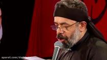 حاج محمود کریمی - زمینه ( گفتی دنیا بی تو زندونه )