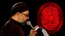 شب اول محرم 1398 - حاج محمود کریمی زمینه
