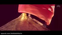 منو دل کندن از دلبر محاله - موزیک ویدئو - ویدیو کلیپ محرم 98