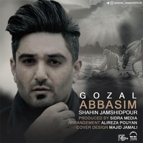 دانلود آهنگ جدید شاهین جمشیدپور به نام گوزل عباسیم