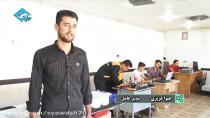 گزارش صداوسیما از گروه فنی مهندسی آوا دقیق کنترل