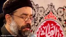 حاج محمود کریمی - زمینه ( دشت دشت خون است )
