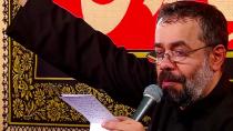 حاج محمود کریمی - زمینه ( همه آرزوی دل من یا ابالفضل )