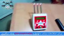 قیمت ردیاب بیوتارا09100061388 فروش ردیاب بیوتارا در تهران