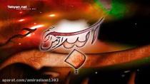 تلاوت سوره مبارکه شمس با صدای عبدالباسط