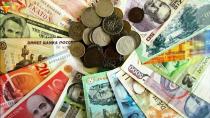 عجیب و غریب ترین پول های دنیا