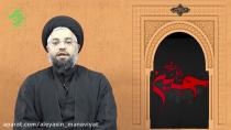 قیام عاشوار - قسمت اول / نامه امام حسین به محمد بن حنفیه