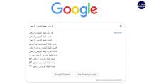 چطور در کمتر از 2 ساعت به صفحه اول گوگل برسید