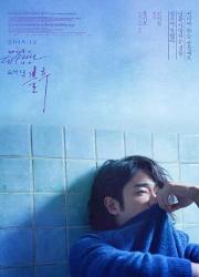 دانلود فیلم More than Blue 2018