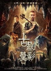 دانلود فیلم Phantom from the Deep 2018