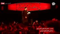 مداحی حاج محمود کریمی شب دوم محرم 98 امامزاده علی اکبر ( ع)