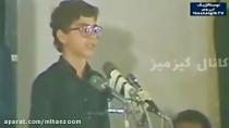 نوحه باز این چه شورش است با صدای محمد حسین توکل