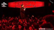 ای حرمت در دل و جان یاعلی - محمود کریمی | شب اول محرم 98