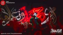 زمینه - قافله داره به کربلا میرسه - کربلایی سید رضا سجادیان