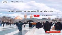 نوحه و مداحی جدید محرم سلام | مداحی زیبای کربلایی حمید علیمی