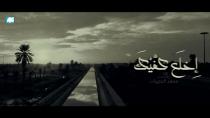 إِخلَع كفّيْكَ | محمد الحجيرات | محرم 1441 هـ