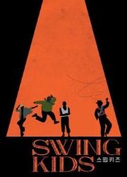 دانلود فیلم Swing Kids 2018