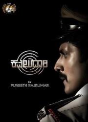 دانلود فیلم Kavaludaari 2019
