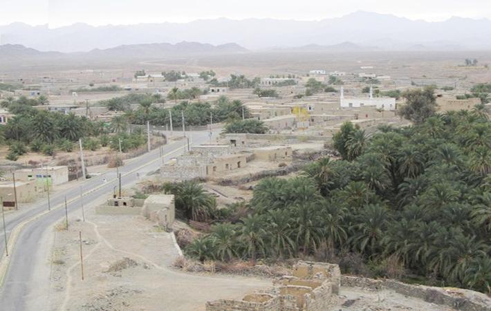 روستای چانف