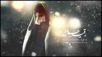 می لرزه صدام، می سوزه تنم (روضه حضرت رقیه س)   میثم مطیعی