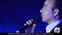کنسرت خنده دار حسن ریوندی همراه با تقلید صدای قیصر و فیلم همسفر !!!