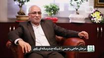 حسین مرعشی: وزیر باید عاقل باشد