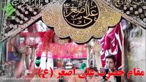 شب هفتم محرم  / مداحی سید مجیدبنی فاطمه / حضرت علی اصغر (ع)