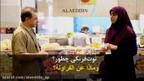 در میوه فروشی/ في محل بیع الفواکه