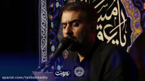 کربلایی محمد حسین پویانفر- هیئت جوانان بنی فاطمه