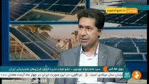 ضرورت حمایت از شرکت های نصب انرژی های نو