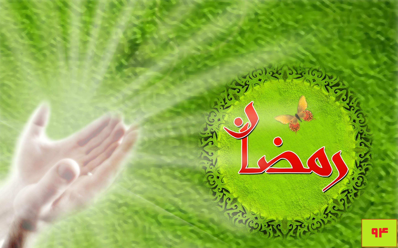 فرا رسیدن ماه پربرکت رمضان سال 1394